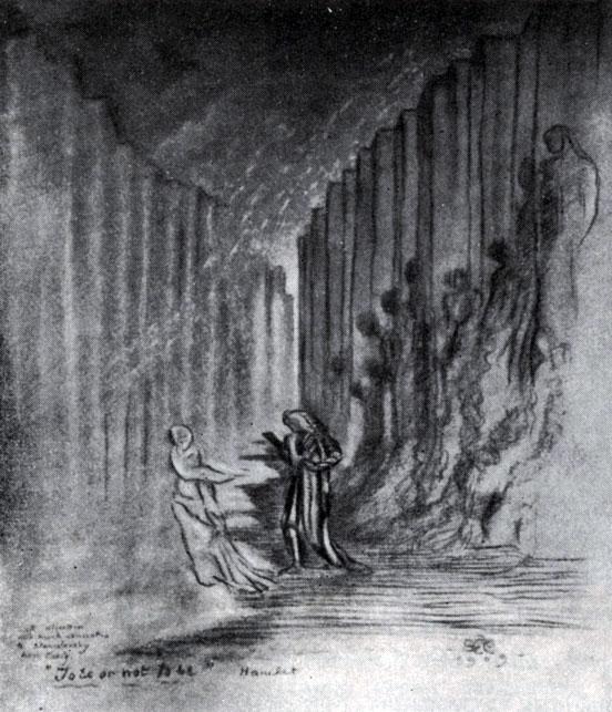 Гамлет Крэга 1911