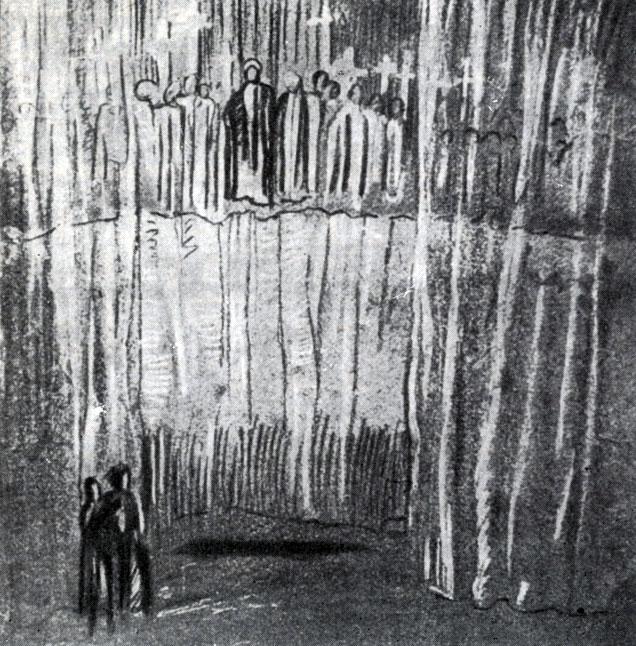 'Гамлет'. Похороны Офелии, рисунок Г. Крэга